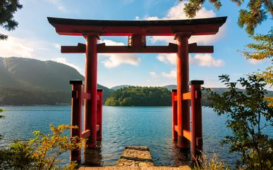 Circuit les Trois Perles du Japon - 8 ou 10 nuits