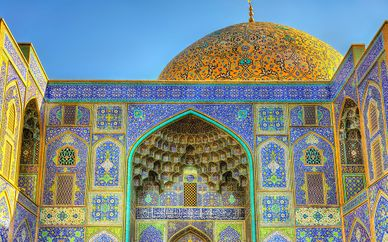 Essential Iran Tour with Optional Tabriz Extension